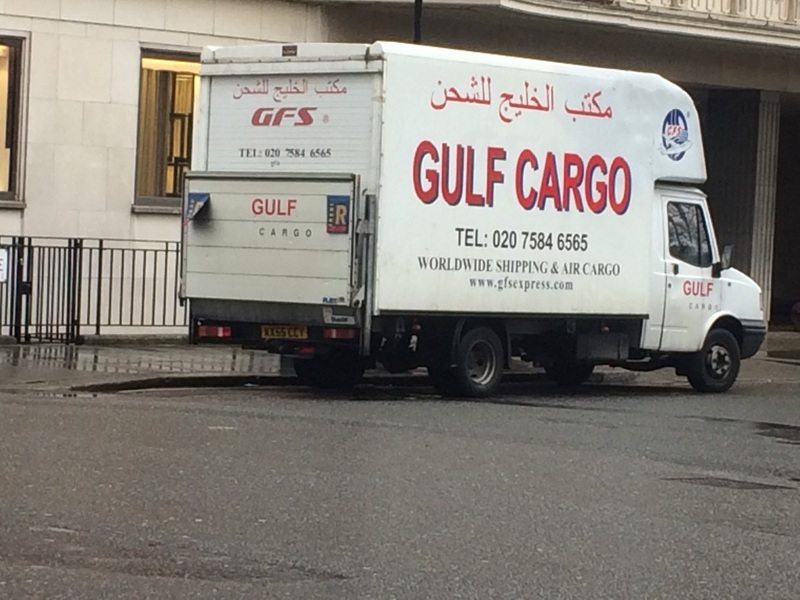 Gulf Cargo London, مكتب الخليج للشحن Air and Sea Cargo to
